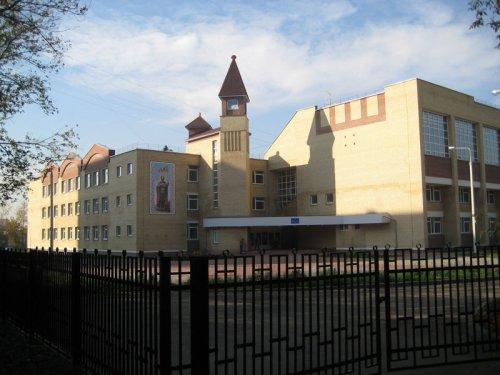 школа № 15
